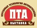 Передовые технологии автоматизации ПТА-Урал 2016